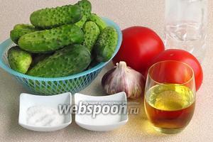 Для приготовления салата нужно взять свежие огурцы, зрелые красные помидоры, чеснок, растительное масло, сахар, соль и уксусную кислоту.