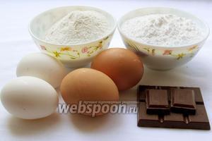 Для приготовления бисквита потребуются: яйца, сахарная пудра, мука, шоколад, щепотка соли и несколько капель лимонного сока.