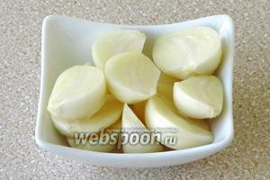 Дольки чеснока очистить от сухой оболочки и разрезать на половинки.