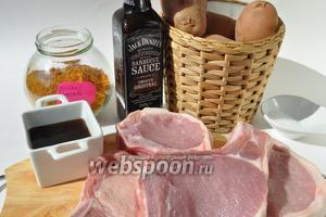 Нам понадобится свиная котлета на косточке (4 куска), картофель, домашний  соус Jack Daniel's  (или готовый из магазина), соль, смесь перцев.