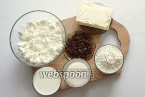 Для приготовления пирожков понадобятся молоко, сливочное масло, дрожжи, сахар, соль, мука и для начинки - творог, сахар, ванилин и изюм.