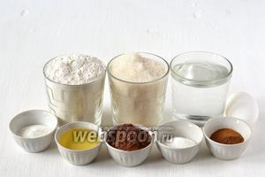 Для приготовления шоколадного шифонового бисквита нам понадобится мука, какао, сахар, вода, подсолнечное масло, разрыхлитель, сода, соль, растворимый кофе, яйца.