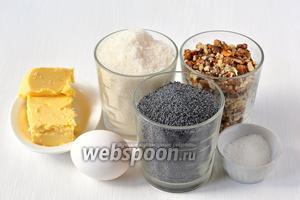 Для приготовления масляного маково-орехового бисквита нам понадобится сухой мак, сливочное масло, грецкие орехи, сахар, яйца.