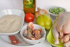 Для приготовления паэльи возьмём рис, лук, оливковое масло, куриный бульон, помидоры, специи, курицу, горошек и креветки разморозить.