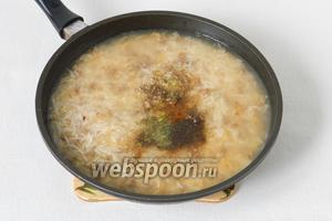 Заливаем бульоном от курицы или водой, добавляем соль и перец. Можно добавить ещё приправ по своему усмотрению.