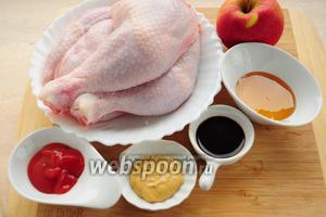 Для приготовления курицы по этому рецепту вам понадобятся: куриные окорочка или любые другие части курицы, яблоко, растительное масло, кетчуп, горчица, соевый соус, мёд и соль.