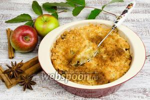 Яблочный десерт с кокосовой корочкой