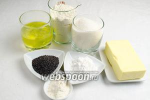 Чтобы испечь кекс, нужно взять белки 6 яиц, щепотку соли, сахар, крахмал, сливочное масло, разрыхлитель, ванилин, муку, мак.