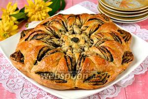 Плетёный пирог с маком и яблоками