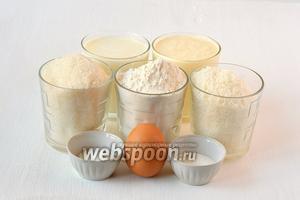 Для приготовления кокосового кухена нам понадобится мука, сахар, кокосовая стружка, кефир, сливки, разрыхлитель, ванильный сахар, яйцо.