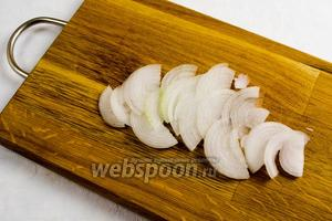 Половину луковицы нарезать тонкими полукольцами.