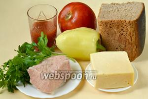 Для приготовления бутербродов нам понадобится чёрный (ржаной) хлеб, варёная свинина, помидоры, сладкий перец, твердый сыр, петрушка, густой кетчуп (например, «Heinz»).
