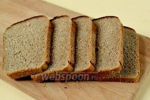 Хлеб нарезаем ломтиками толщиной 12 мм.