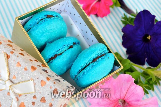 Фото Миндальные пирожные «Макарон»