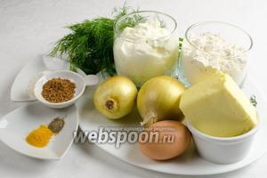 Для приготовления пирога понадобится мука, яйцо, разрыхлитель, масло, сметана, сахар, соль; для начинки: лук, куркума, перец, мускатный орех, соль, укроп, яйца.