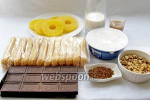 Для приготовления шоколадного десерта потребуются такие основные ингредиенты: печенье Савоярди (Дамские пальчики), чёрный шоколад (у меня с орехами), грецкие орехи, сыр Маскарпоне, молоко, растворимый кофе, кофейный ликёр, ананасы из банки.
