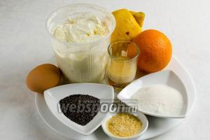Чтобы приготовить десерт, нужно взять творог, апельсин, лимон, сливки, ликёр (я брала Pina Colada), сахар, яйца, мак, любые ягоды для поливки.