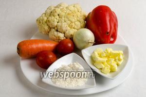 Чтобы приготовить блюдо, нужно взять цветную капусту, сладкий перец, морковь, лук, помидоры, сливочное масло, муку, соль, сахар, сванскую соль.