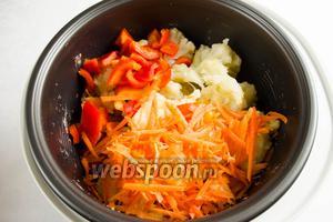 Открыть крышку. Добавить перец и морковь. Перемешать овощи.