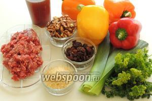 Подготовим ингредиенты: говяжий фарш, рис, изюм, орехи грецкие, лук-порей, петрушку свежую, перец, говяжий бульон, соль, оливковое масло, паприку, чёрный перец.