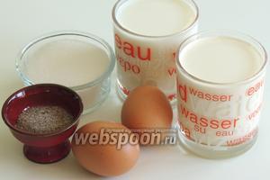 Для мороженого подготовим ингредиенты: сливки жирностью 35%, молоко, свежие яйца, сахар и бурбоновый (с зёрнами ванили) ванильный сахар.