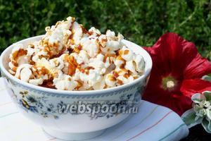 Попкорн в карамели в микроволновке