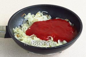 К луку добавить томатный соус.