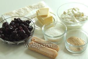 Подготовим ингредиенты:  тесто для штруделя или вытяжное , вишню размороженную и без костей, сливочное масло, творог, коричневый сахар, кокосовую стружку, печенье Савоярди или другое бисквитное.