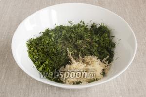 В миске соединить чистую, мелко нарезанную зелень, очищенный чеснок, натёртый на мелкой тёрке, смесь перцев.