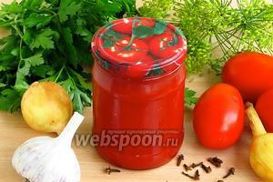 Томатный соус «Кубанский» на зиму