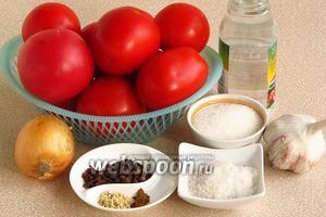 Для приготовления соуса нужно взять зрелые красные помидоры, репчатый лук, чеснок, сахар, соль, яблочный уксус (можно заменить столовым уксусом), горчицу в порошке, горошины чёрного и душистого перца, бутончики гвоздики и молотую корицу.