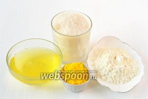 Приготовить продукты для кокосового слоя — белки четырёх яиц, сахар, кокосовую стружку, ванильный пудинг.