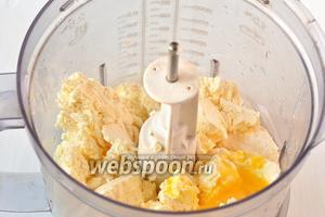 В чаше кухонного комбайна (насадка металлический нож) соединить творог, подсолнечное масло, желтки.