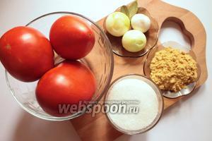 Для приготовления кетчупа возьмём помидоры, чёрный молотый перец, лавровый лист, сахар, соль, горчичный порошок, уксусную кислоту, лук и чеснок.