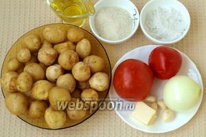 Подготовим продукты для приготовления нашего гарнира — молодой картофель, помидоры, лук, чеснок, специи по вкусу.