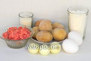Для приготовления картофельных галушек с мясом возьмём муку, картофель, манную крупу, яйца, фарш говяжий, лук, соль, перец по вкусу.