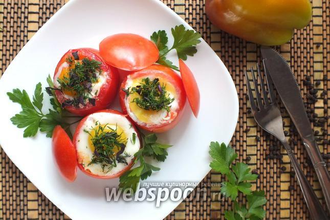 Фото Яичница в помидоре в микроволновке