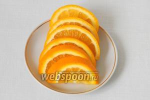 Апельсин обдаем кипятком и режем полукольцами.