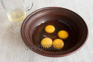В другой миске соединить 3 яйца, 1 желток и 1 ст. л. воды. Один белок отставить в сторону. Яйца взбить.