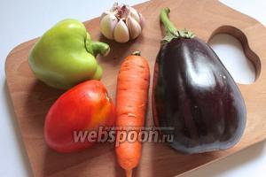 Для приготовления салата понадобится морковь, помидоры, сладкий перец, баклажаны, головка чеснока, подсолнечное масло нерафинированное, сахар, соль и уксусная кислота (70%). А также стерилизованные банки и крышки.