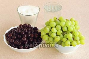 Для приготовления варенья нужно взять спелые вишни насыщенной окраски, зелёный виноград, сахар, воду и ванилин.