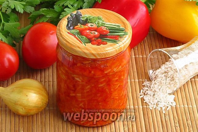 Фото Консервированная овощная закуска с рисом