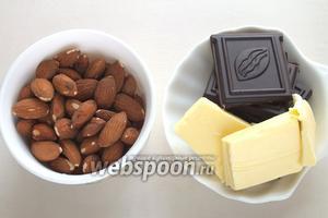 Подготовьте ингредиенты для десерта «Миндаль в шоколадной глазури»: обжаренный миндаль, сладкий тёмный шоколад, качественное сливочное масло.