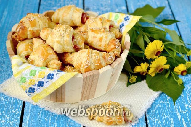 Фото Круассаны с ветчиной и сыром