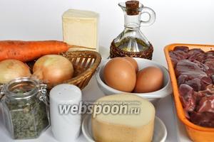 Для рулета понадобится — масло сливочное комнатной температуры, печень куриная, яйца, сыр колбасный подкопченный, масло растительное, соль, перец, розмарин, лук, морковь.