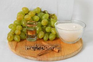 Для приготовления маринованного винограда возьмём виноград, воду, сахар, уксус, корицу, гвоздику.