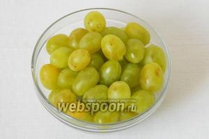 Виноград моем и отделяем ягоды от грозди.