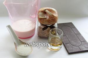 Для крема нам понадобятся: сливки, сахар, темный шоколад. Коньяк и кофе для пропитки.