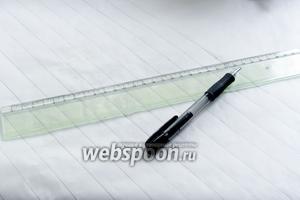 На пергаменте для выпечки начертить линии с промежутком в 1,5 - 2 см. Перевернуть пергамент на другую сторону.