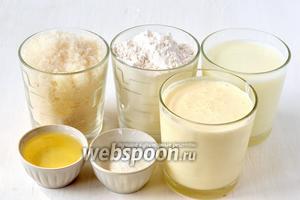 Для приготовления индийского бисквита без яиц нам понадобится сахар, молоко, йогурт, подсолнечное масло, мука, разрыхлитель, ванильный сахар.